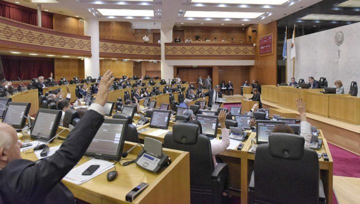 Legislatura | Comisión de Hacienda emitió dictámenes con miras a la última sesión del año