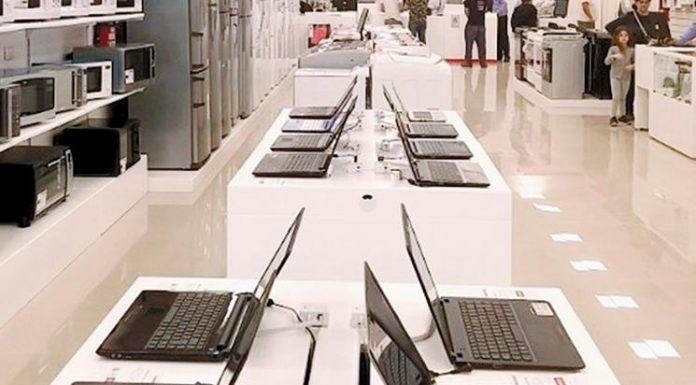 Promoción para comprar PC y tablets